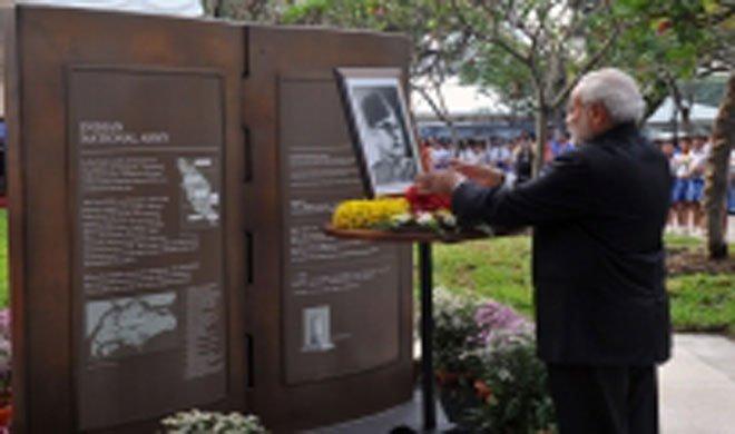 मोदी ने आईएनए स्मारक...- Khabar IndiaTV