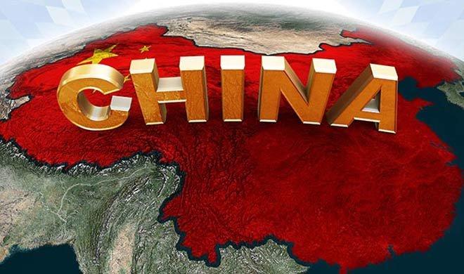चीन के बारे में 10 अनोखी...- India TV