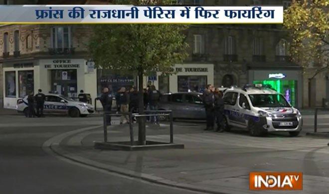 पेरिस में सर्च आपरेशन...- Khabar IndiaTV
