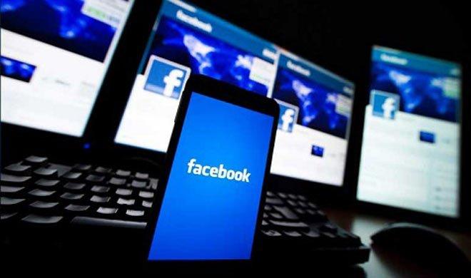 Facebook पर पेरिस हमले की...- Khabar IndiaTV