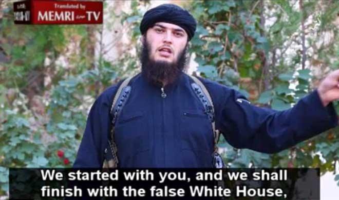 ISIS ने दी व्हाइट हाउस पर...- Khabar IndiaTV