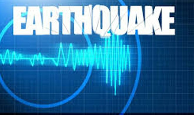 चिली में भूकंप के...- Khabar IndiaTV
